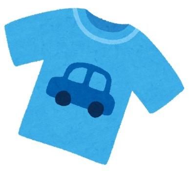 kids_kodomofuku_shirt_boy