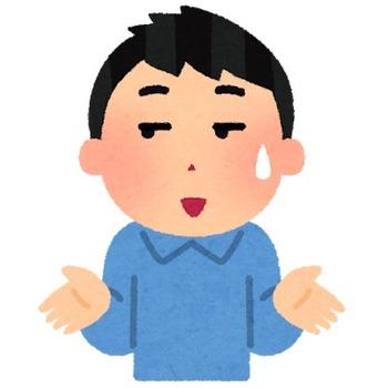 有休で家にいると妻の友人の奥様方がいらっしゃった。案の定、夫への不満だらけ。サラダ持っていくとき、夫の所得への不満が聞こえたので。