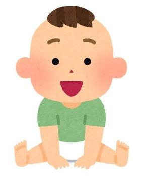 baby_asia_boy