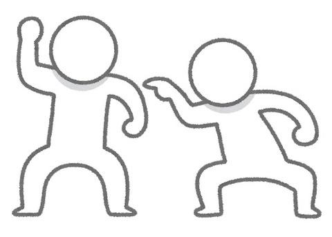 figure_fighting