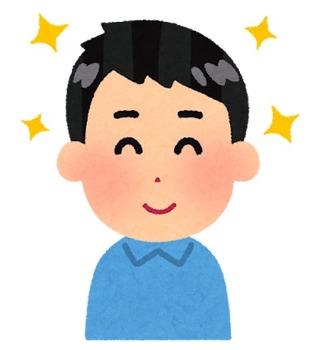hair_biyou_kirei_man