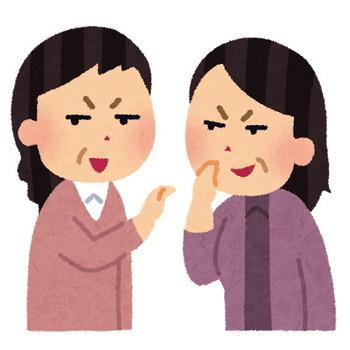 kageguchi_uwasa - コピー (2) - コピー