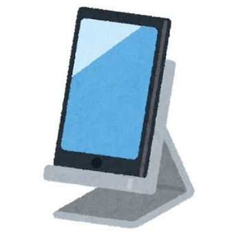 stand_smartphone