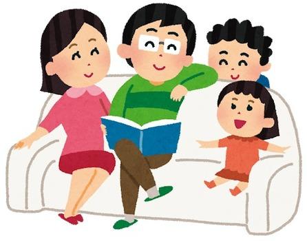 family_danran