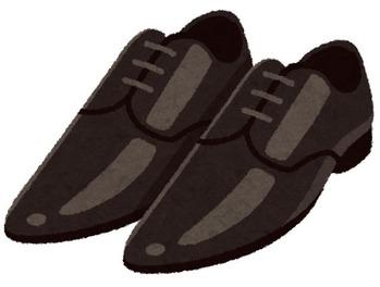shoes_kawagutsu_sharp_black