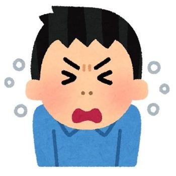 sick_kusyami_seki_man