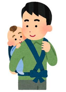 baby_onbuhimo_man