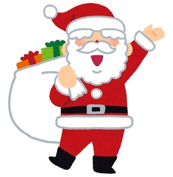 【クリスマス】サンタ達よ、今年はどうする?娘が「23日の夜に来てくれたらいいのになぁ」とか言ってるんだが…。
