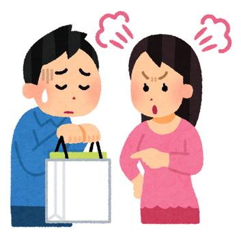 couple_okoru_woman_shopping