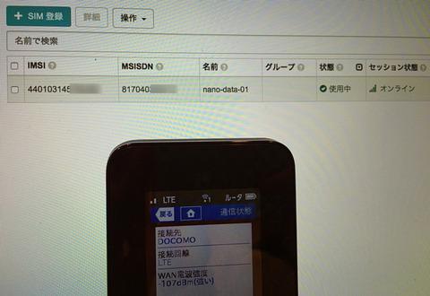 20151006-01-access01