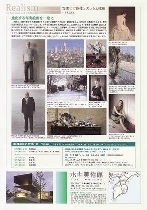 hokiIMG_0001 (2)
