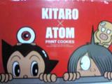 atom-kitaro