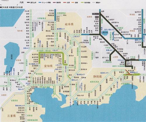 道路交通情報20130113PM18:00 (2)
