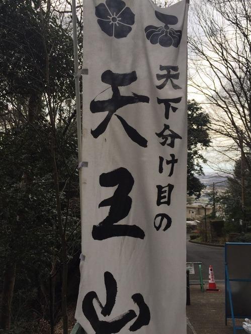 2017_03_10_5