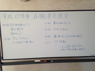 IMG_0550[1]