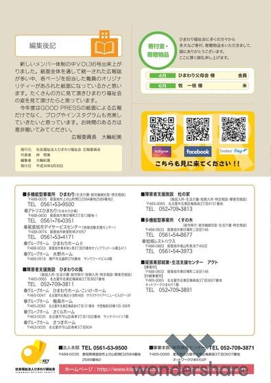 00-00表4.pdf_page_1