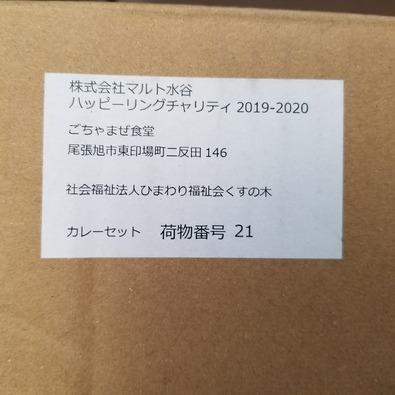 20200319_102622