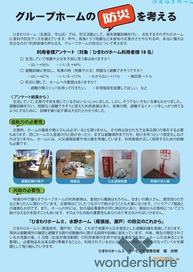 00-08.pdf_page_1