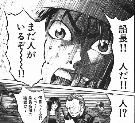 漫画と実写は別 「海猿」佐藤秀峰(全12巻) : 子どもに読ませたい漫画 ...