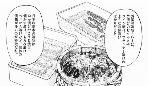 玄米先生の弁当箱