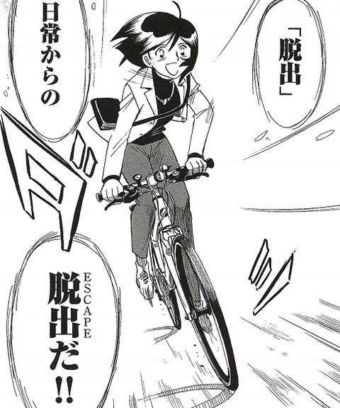 アオバ自転車店へようこそ