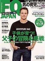 ベビー&キッズモデルコンテスト 2012 FQ JAPAN
