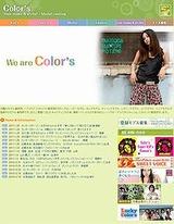 沖縄 モデル事務所 カラーズ