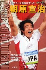 大阪 天保山 2011キッズ ドリーム スポーツ チャレンジ 参加者募集