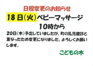 MX-3161_20210506_112820_0001