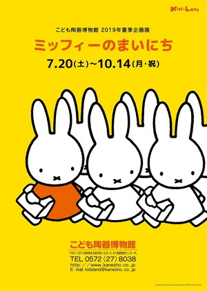 A1ポスター-01