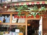パナマボーイ