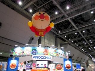 東京おもちゃショー5