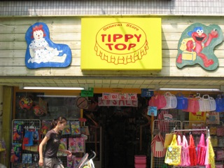 TIPPY TOP(自由が丘)