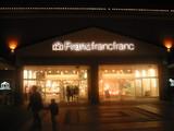 フランフランフラン
