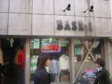 BASE−1
