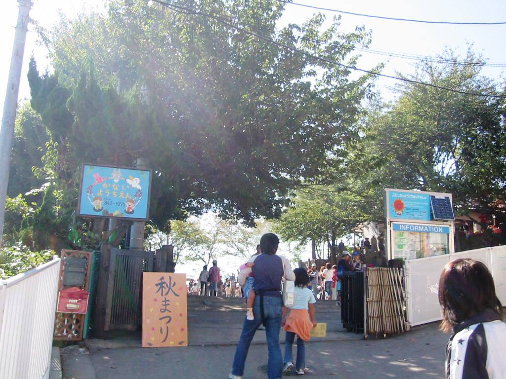 秋祭り2005