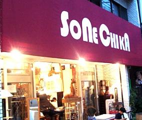 sonechika