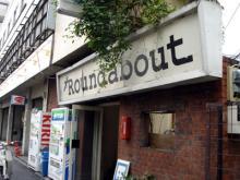 Roundabout(吉祥寺)