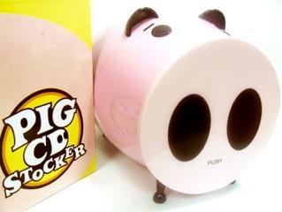 PIG CD STOCKER1