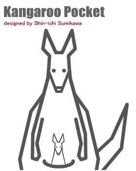 Kangaroo pocket1