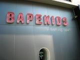 bapekids