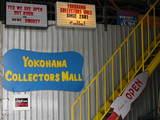横浜コレクターズモール4