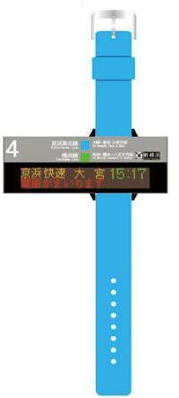 京浜東北線電光掲示板ウオッチ