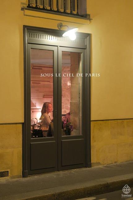 パリの空の下12