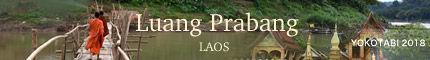 Laosbar
