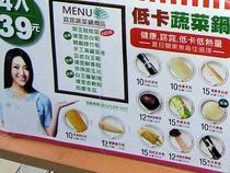 野菜オデン