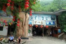 桂林鍾乳洞5