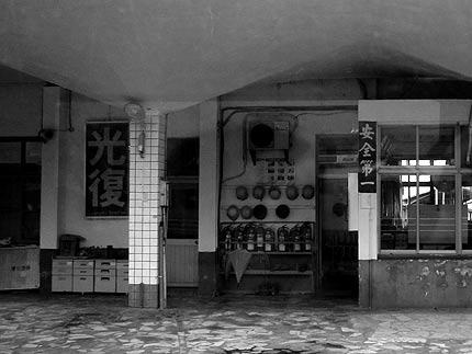駅ノスタルジー3