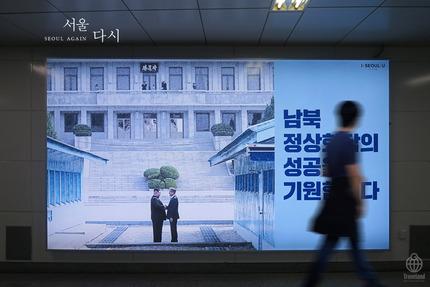 Seoul-Again25