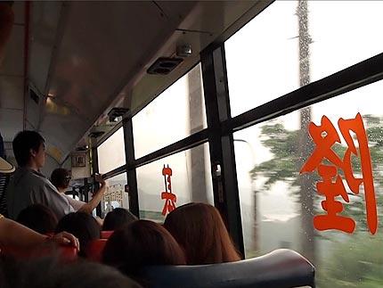 九分バス1